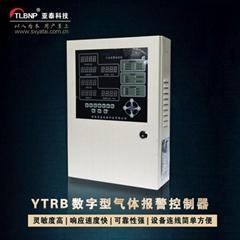 亚泰厂家数字型气体报警控制器工业气体报警器
