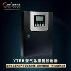 亚泰厂家直销气体报警控制器工业用气体报警器