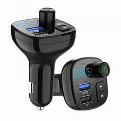 Best quality promotional car mp3 player with bluetooth auto fm radio car mobile