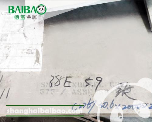 哈氏C276合金30mm板材服務製藥設備 1