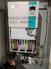 重庆思诺达变频电源与变频器的区别