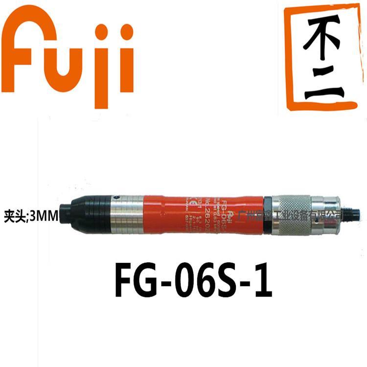 日本FUJI富士氣動筆式打磨機:FG-06S-1 1