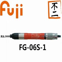 日本FUJI富士氣動筆式打磨機:FG-06S-1