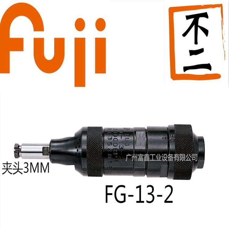 日本FUJI富士氣動打磨機:FG-13-2 1