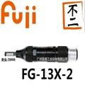 日本FUJI富士氣動打磨機:FG-13-2 3