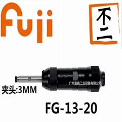 日本FUJI富士氣動模磨機:FG-13-20