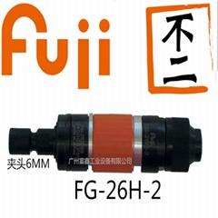 日本FUJI富士氣動模磨機:FG-26H-2