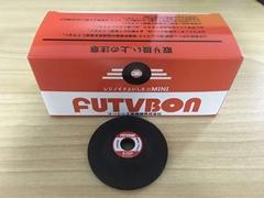 日本RESIBON威寶角磨片:A36P