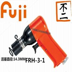 日本FUJI富士輕型氣錘:FRH-3