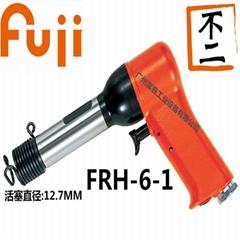 日本FUJI富士輕型氣錘:FRH-6