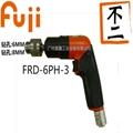 日本FUJI氣鑽:FRD-6P