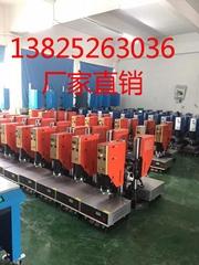 惠州超聲波熔接機
