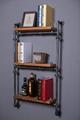 KUHEARS rack / shelf