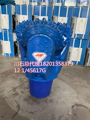 Forging Tricone Rock Roller Drill Bit For Oil Rig And Mining