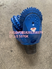 Tricone rock drill head bit used water well with high wear resistance cutters