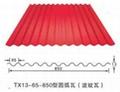 YX13-65-850彩鋼板