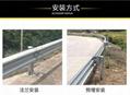 防撞护栏三波波形护栏公路县乡村高速道路护栏工厂直销 2