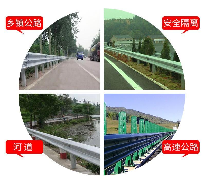 防撞护栏三波波形护栏公路县乡村高速道路护栏工厂直销 4