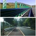 防撞护栏三波波形护栏公路县乡村高速道路护栏工厂直销 5