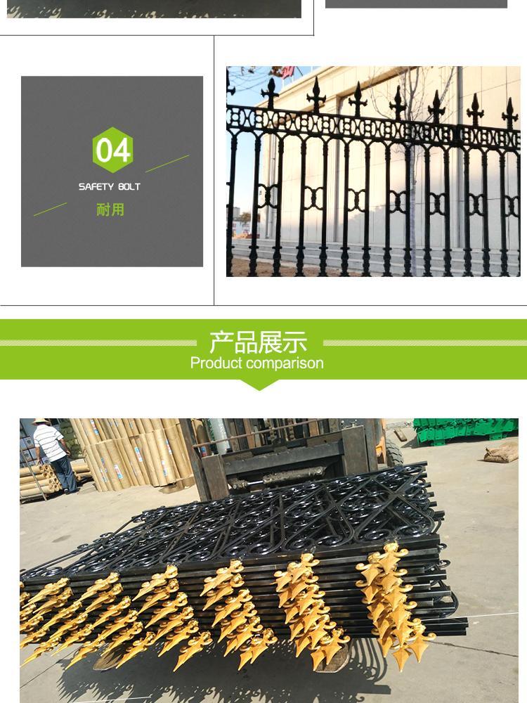 定制锌钢护栏铁艺围墙铁栅栏小区铁艺围栏学校围墙护栏热镀锌护栏 2