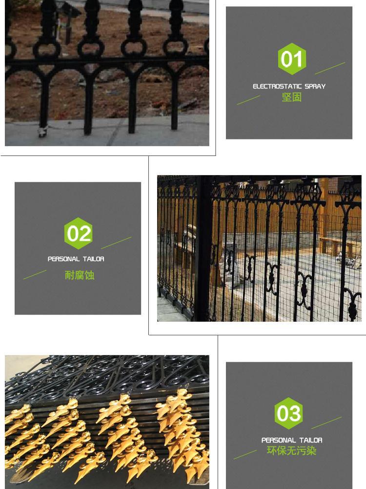 定制锌钢护栏铁艺围墙铁栅栏小区铁艺围栏学校围墙护栏热镀锌护栏 3