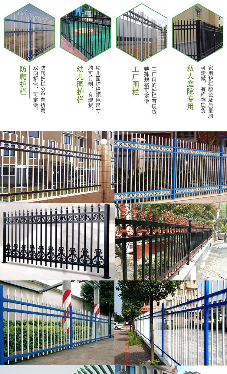 定制锌钢护栏铁艺围墙铁栅栏小区铁艺围栏学校围墙护栏热镀锌护栏 5