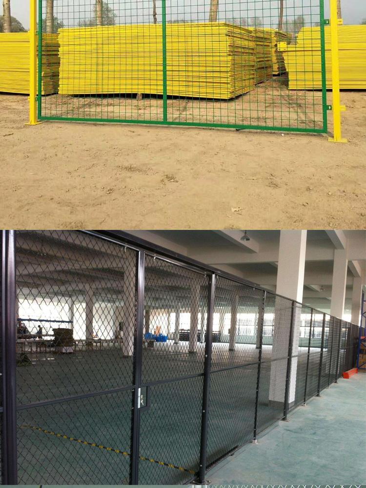 车间仓库隔离网围栏铁丝网可移动基坑井口护栏网工厂设备隔离网栅 1