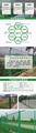 高速公路双边丝护栏网铁丝网养殖围栏鸡网车间隔离圈地钢丝荷兰网 1