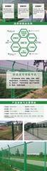 高速公路双边丝护栏网铁丝网养殖