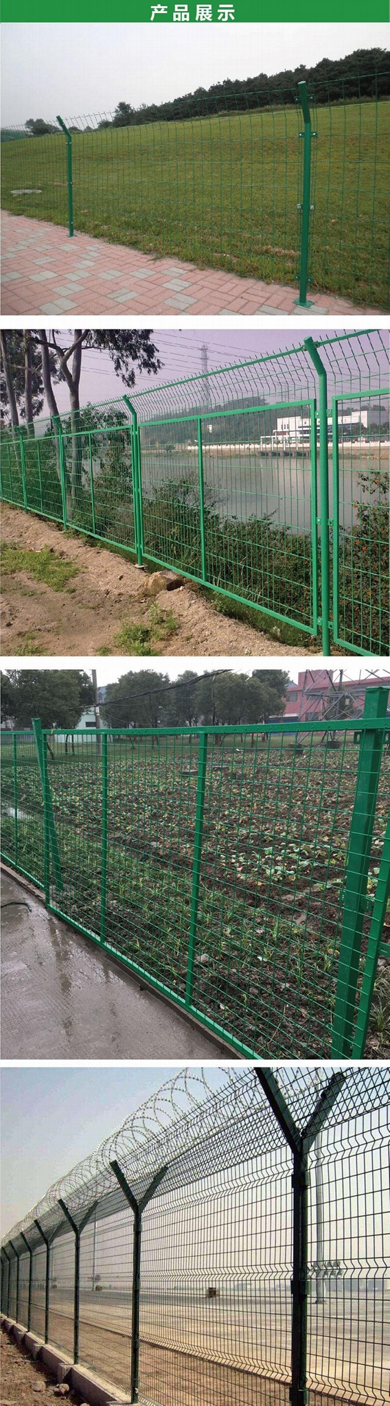 高速公路双边丝护栏网铁丝网养殖围栏鸡网车间隔离圈地钢丝荷兰网 5