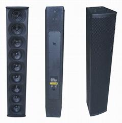 9*4Full range column speaker
