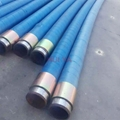 high pressure rotary vibrator hose with