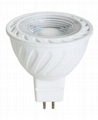 MR16 5W 2835SMD High Power Spot Down LED