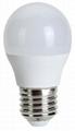 G45 LED Bulb 3W 4W 5W 6W 7W 8W Energy