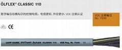 LAPP OLFLEX CLASSIC 110 柔性控制信号电缆