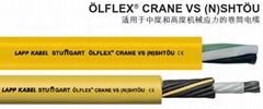 缆普OLFLEX CRANE VS (N)SHTOU 卷筒电缆