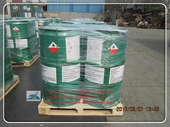 丁基黃原酸鉀PBX90%