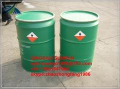 异丙基黄原酸钠SIPX
