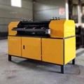 柴油機拆散熱片機專業製造
