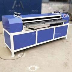 供應新型多功能銅鋁分離機