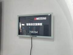 Touch Screen Meeting Room Reservation Display
