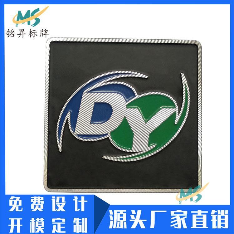 厂家制作茶具金属标牌压铸铝合金铭板高光铭牌丝印logo定做 3