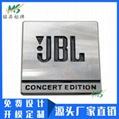 厂家制作茶具金属标牌压铸铝合金铭板高光铭牌丝印logo定做 4