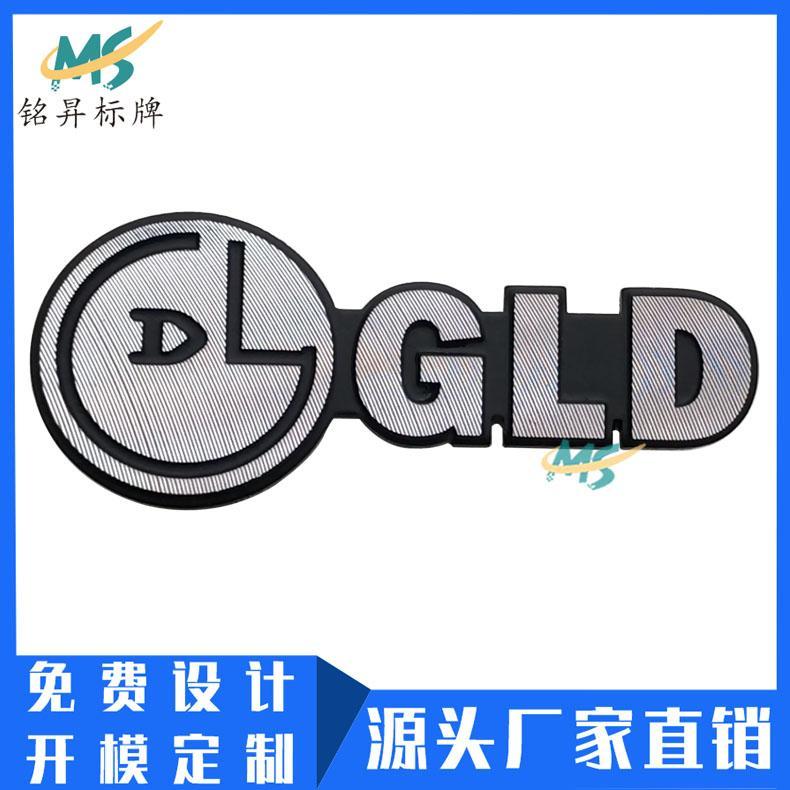 厂家制作茶具金属标牌压铸铝合金铭板高光铭牌丝印logo定做 5