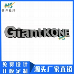 工厂定做电梯金属标牌压铸铝合金铭牌高光标牌氧化logo制作