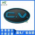 厂家定做汽车脚垫标牌压铸金属铭牌高光标牌拉丝logo制作 2