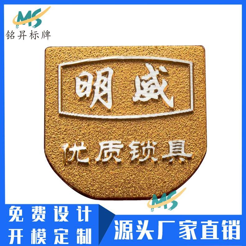 厂家定做汽车脚垫标牌压铸金属铭牌高光标牌拉丝logo制作 4