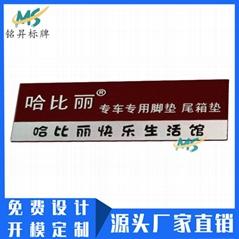 厂家定做汽车脚垫标牌压铸金属铭牌高光标牌拉丝logo制作