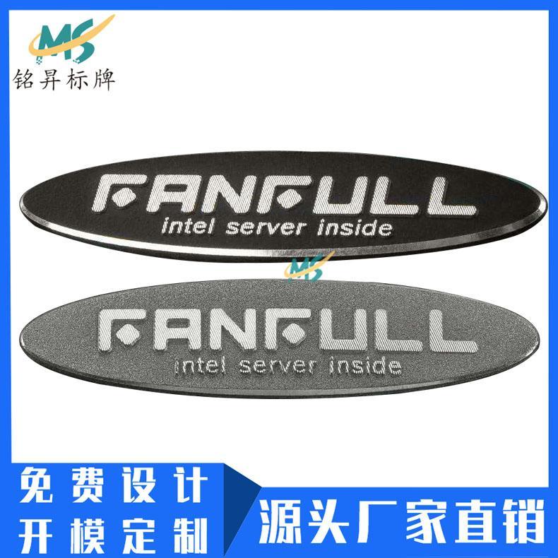 厂家定做汽车脚垫标牌压铸金属铭牌高光标牌拉丝logo制作 5