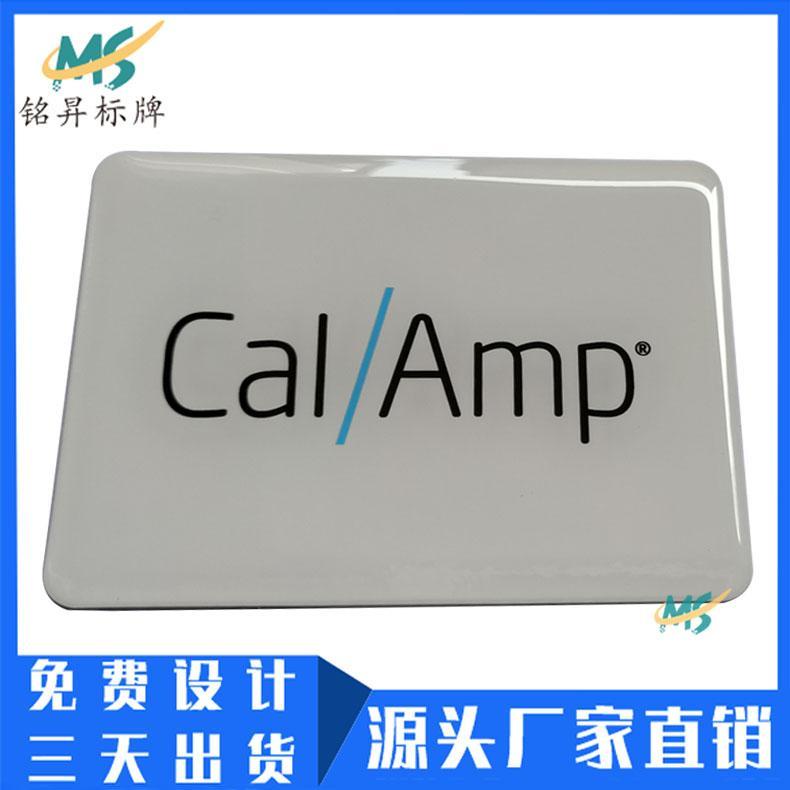 深圳厂家制作电器水晶滴胶贴纸透明PVC滴塑标贴logo定做 1